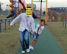 幸せな日々☆-200910252