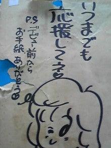 坂本ちゃんオフィシャルブログ「坂本ちゃん日記」Powered by Ameba-091102_1352~02.JPG