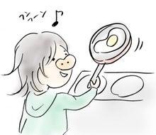 $なんじゃこら村の住人   ~buchaのキャラクターイラスト集~-料理