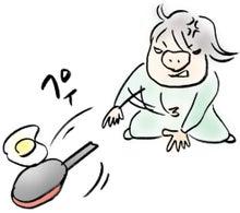 $なんじゃこら村の住人   ~buchaのキャラクターイラスト集~-投げる