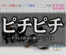 ダブルエー 有田・山崎のひきだし太郎09/10/10   ヲチさんのTVさんぽ ...