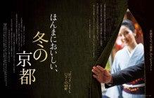 Kimono生活 店主雑記-婦人画報