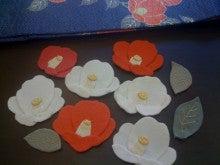 Kimono生活 店主雑記-リメイク椿帯パーツ