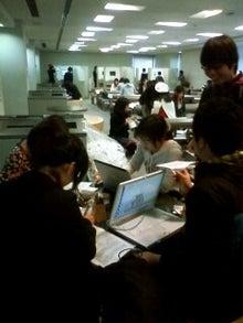 早稲田大学公認サークルUBCのブログ-091103_1047~0002.jpg