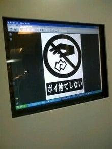 早稲田大学公認サークルUBCのブログ-091103_1049~0001.jpg
