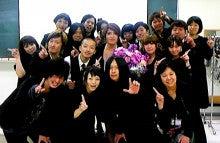 IKKOオフィシャルブログ「IKKO Style」Powered by Ameba-文化服装学院3