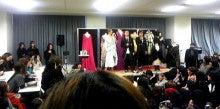 IKKOオフィシャルブログ「IKKO Style」Powered by Ameba-文化服装学院講演会
