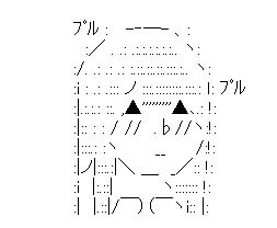イラストレーターleolio 『歩こうの会 おざな(Ozana)』-uu5