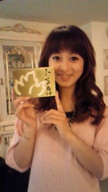 渡辺美奈代オフィシャルブログ「Minayo Land」powered byアメブロ-青汁