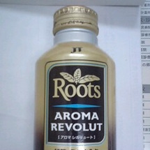 Roots AROM…