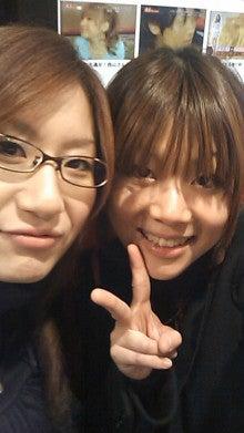 ハゴ☆ぶろ-091103_2251~01.jpg