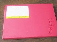 江原道化粧品の口コミ【トライアルを購入しました】-江原道 トライアル 写真