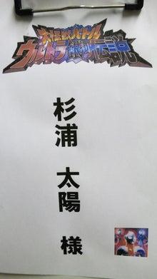 杉浦太陽オフィシャルブログ『太陽のメッサ○○食べ太陽』 powered by Ameba-090706_163154.jpg