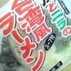 台湾風ラーメンの画像