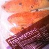 チョコ&マカデミアスコーンの画像
