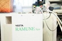 美容室ボナミ赤坂のあっこちゃんブログ-炭酸