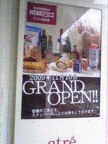 ◇安東ダンススクールのBLOG◇-11.6