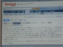 脱サラシンガー 友近890(やっくん)のブログ-PB060109.jpg