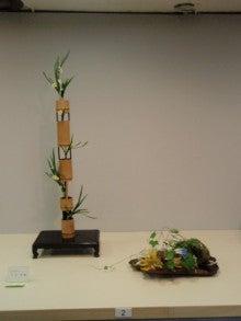 よんよんとお花-水仙と盛り物