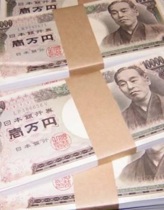 驚異の法則-たった4ヶ月で800万円の儲け!