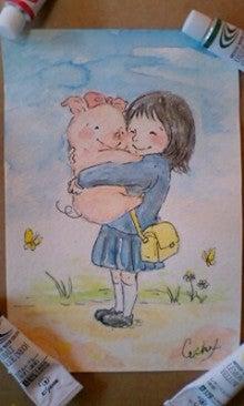 高橋詠子のブログ-090324_1608~0001.jpg