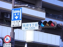 今日の出来事 border=