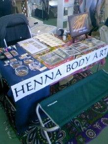 Henna ART 【Mehndi】-091107_121226.JPG