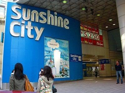 NEC特選街情報 NX-Station Blog-サンシャインシティ SunshineCity