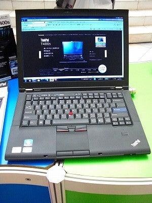 NEC特選街情報 NX-Station Blog-ThinkPad T400s
