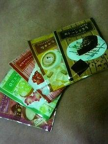 青木衣沙オフィシャルブログ「衣沙のblueberryガム♪」-200911071826001.jpg