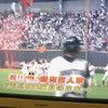 巨人 日本一!の画像