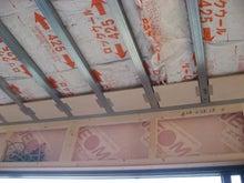 ゆっこんのヘーベルハウス夢のマイホーム建築日記-天井下地