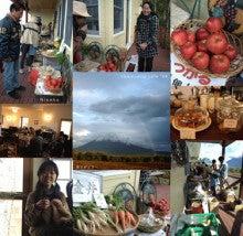 わが家の食卓 ○(えん) @Niseko-夏のイベント、コミュニティカフェ