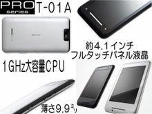 年収2000万円IT営業マンのつぶやき-T01a3