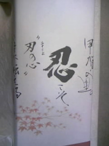ゆじゅのブログ