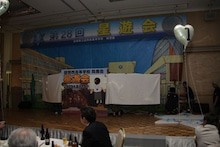 星遊会2009*通信