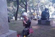 台湾生活…アジアの平和を願って-墓前綾子さん1