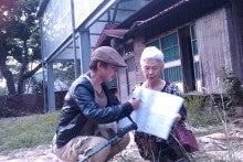 台湾生活…アジアの平和を願って-烏山頭宿舎綾子郭2