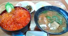 ときどきグルメになりたくなるブログ-男鹿海鮮市場のイクラ丼は宝石箱です7