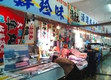 ときどきグルメになりたくなるブログ-男鹿海鮮市場のイクラ丼は宝石箱です1