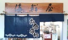 ときどきグルメになりたくなるブログ-男鹿海鮮市場のイクラ丼は宝石箱です13