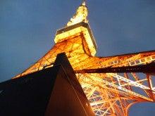 気ままに!ノピコ日記-東京タワー1