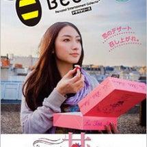 BeeTV 『とって…