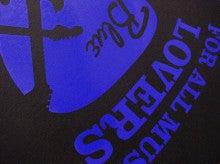 $Gabou Toen.ptブログ-ハマるなぁ...青色