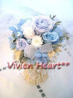 Vivien Heart**-ブルー