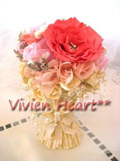 Vivien Heart**-メリアピンク