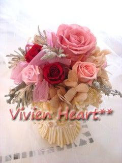 Vivien Heart**-チェリーブロッサム