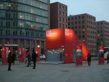 ドイツ語研究室SAのブログ-壁展示