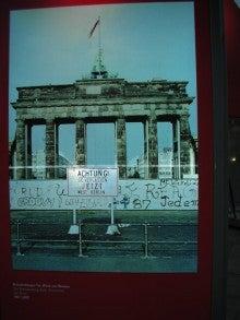 ドイツ語研究室SAのブログ-壁alt