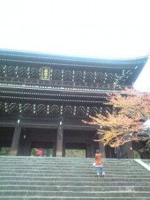 祇園の住人 お水編-091110_1229~0001.jpg